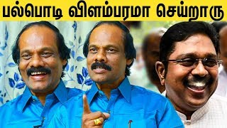 Leoni Funny Interview About TTV Dhinakaran | AMMK