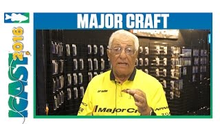 Major Craft USA Zoner Hunter Crankbait with Don Iovino | ICAST 2016
