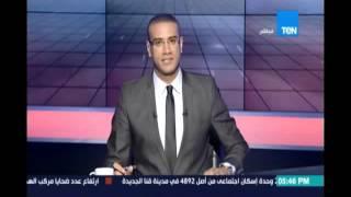 وزير الدفاع الفرنسي للسيسي: مصر أهم شركاء فرنسا في الشرق الاوسط وندعم دورها المحوري بالمنطقة