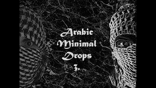 Arabic Minimal Drops #5