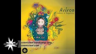 Aviron   Freaky Dreams // Cosmicleaf.com