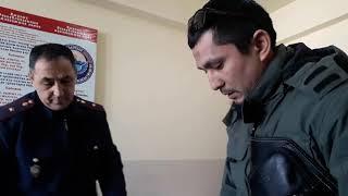 ОШ. Беспредел от инспектора Караева.