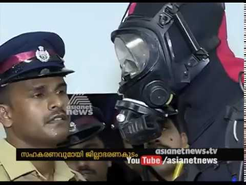 Training for youths in Rescue operation by Fire and rescue department  Kozhikkode