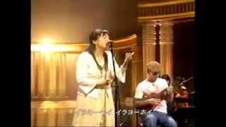 """『花』 『童神』 ☆ 夏川りみ """"Rimi Natsukawa"""" ☆ ジェイク・シマブクロ ..."""