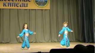 Восточные танцы дуэт Маша и Настя 5 лет