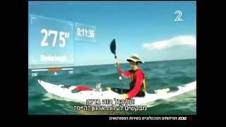 Global Innovation in Sports Competition on Channel 2 News