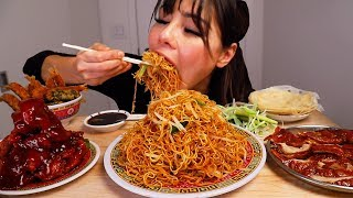 Gambar cover ASMR CHOW MEIN, ASSORTED FRIED FOODS, GENERAL TSO CHICKEN MUKBANG 먹방 CHINESE FOOD