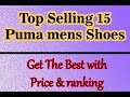 Puma shoes for Men - Latest trending Puma mens sneaker formal casual shoes best designs in 2018