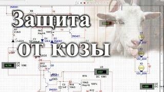 IR2153 часть 2.5 - проблемы с защитой от перегрузки и КЗ(Третья часть о блоке питания на IR2153 задерживается по техническим причинам :) Не могу...вернее не мог сделать..., 2015-01-26T13:40:03.000Z)