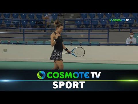 Μαρία Σάκκαρη - Κόκο Γκάουφ (2-0) Highlights - Abu Dhabi Open - 9/1/2021 | COSMOTE SPORT HD