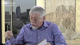 Нагорная проповедь Иешуа  Часть 9 Йосеф Шулам