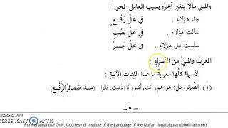 Arabic through Tamil P3 01