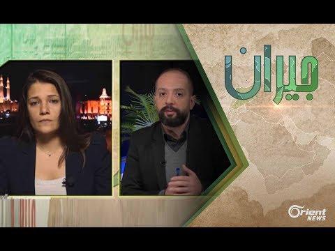ماهي آلية اصدار شهادة ولادة للاجئين السوريين في لبنان ؟ -  جيران  - 20:20-2018 / 2 / 18