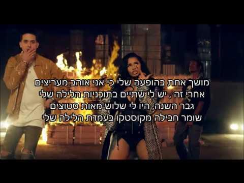 G-Eazy - No Limit ft. A$AP Rocky, Cardi B - מתורגם (hebsub)