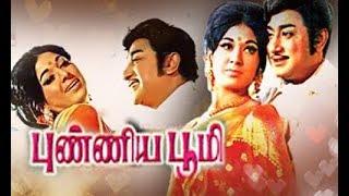 Punniya Boomi | Sivaji Ganesan,Vanisri,Sangeeta,M.N.Nambiar | M.S.Viswanathan