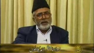 Khatme Nabuwwat - Zil and Buruz (Urdu) - Not Tanasikh or Awagwan - part 4/4