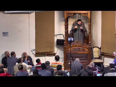 الشيخ محمد موسى منظومة الاسلام في الحفاظ على الأسرة ١ 03/30/2018