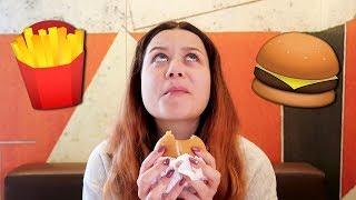 O czym myśli dziewczyna w McDonaldzie
