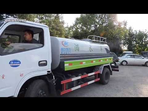 🎦Пожарная и поливомоечная машина 💦(Водовоз) CLW объёмом 5 м³ на шасси DongFeng💧