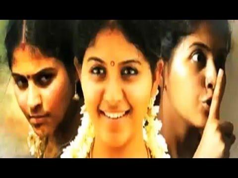Sathi Leelavathi Songs - Pokirollam - Anjali - Mu Kalangiyam
