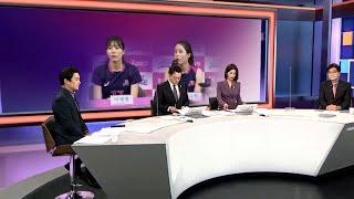 [이슈큐브] 이재영·다영, 배구 국대 박탈…'학…