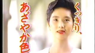 1987年に放送された「花王」のCM集です。 ・ニュービーズ ・ハミング ・...