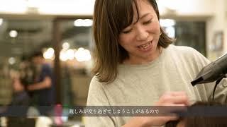銀座LABO下北沢店 店長・松本のインタビュー動画です。