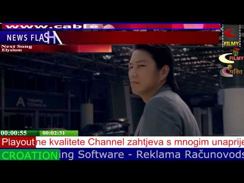 Playout Software with CG - Cable Tv Broadcast Automation Software