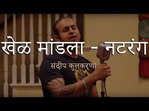 Khel Mandala Live