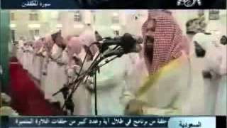Cheikh mohamed Al-Mhissni (Sourate Moutaffifine).wmv
