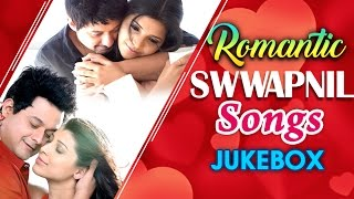 Swwapnil joshi romantic hits | latest marathi songs 2016 | audio jukebox | superhit romantic songs