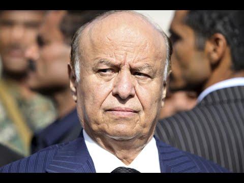 هادي: #اليمن يصارع الميليشيات والموت والجوع و #الكوليرا  - نشر قبل 1 ساعة