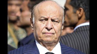 هادي: #اليمن يصارع الميليشيات والموت والجوع و #الكوليرا