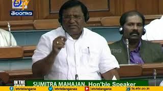 National status to Medaram Jatara | MP Sitaram Nayak in Lok Sabha