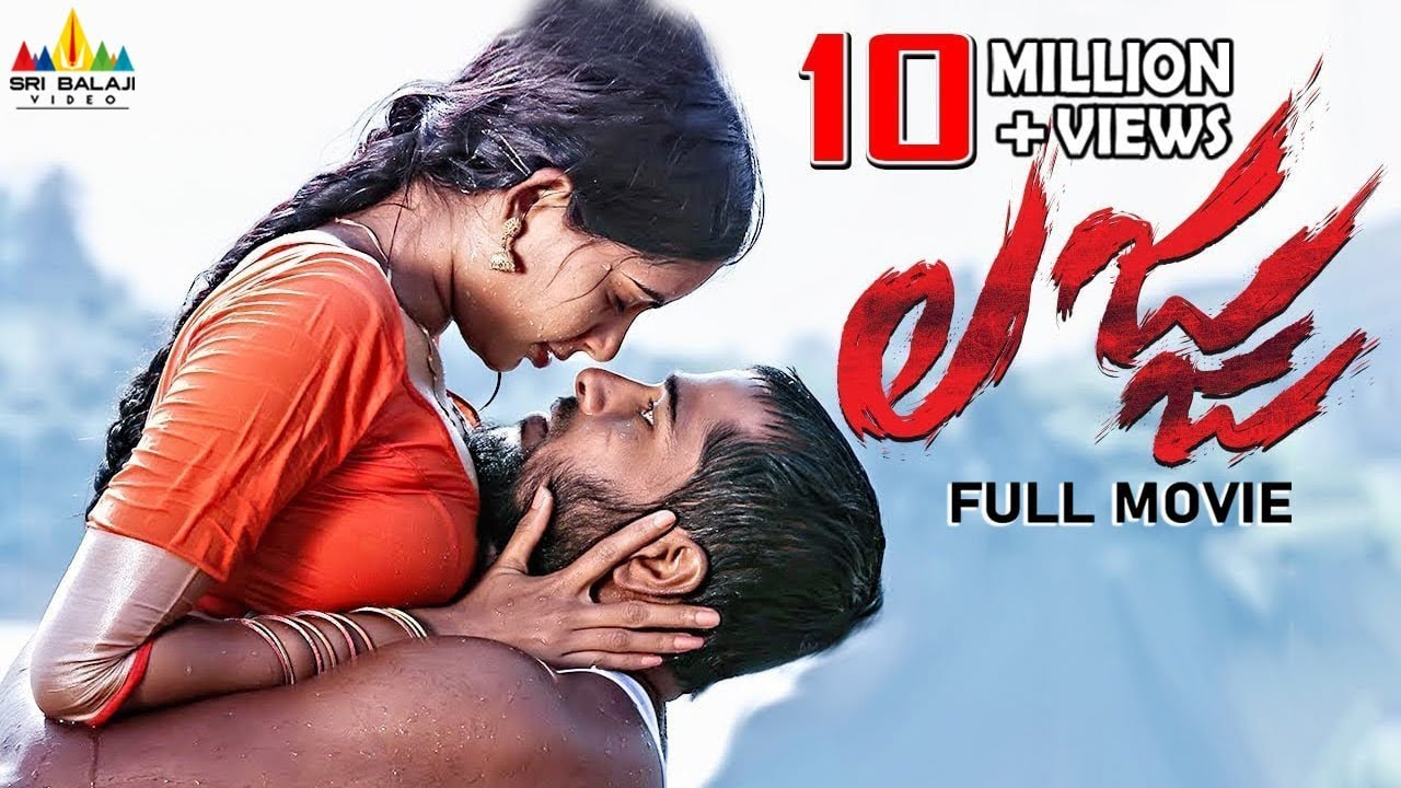 Download Lajja Telugu Full Movie   Madhumita, Shiva, Narasimha Nandi   Sri Balaji Video