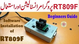 How to Use and Install RT809F Programmer Software. Beginners Guide in Urdu/Hindi