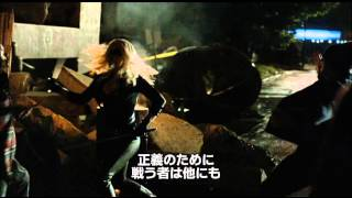 ARROW/アロー シーズン2 第13話