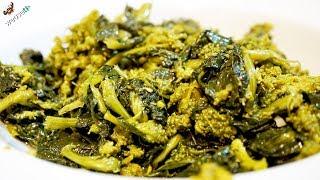 447 - Cime di rapa affogate con aglio, olio e peperoncino...contorno semplice, sano e genuino!
