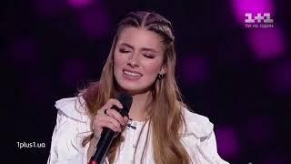 Дарья Петрожицкая   Голубка   Голос Украины