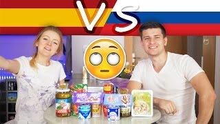 РУССКАЯ ЕДА VS ИСПАНСКАЯ ЕДА | SWEET HOME