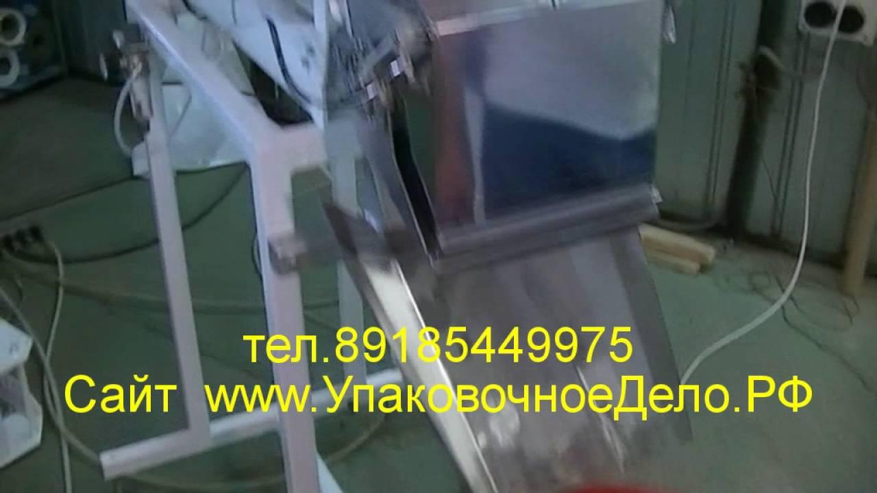 Фасовка метизов болтов шурупов гаек шайб крепежа в коробки ящики .