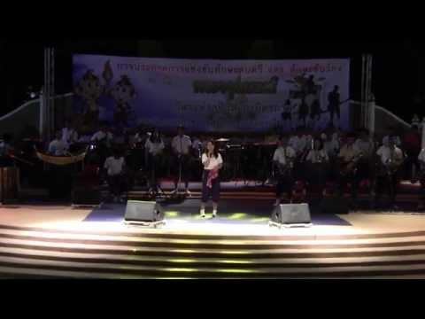 เอกดนตรีราชภัฏนครราชสีมา แข่งขันพระวรุณเกมส์ ครั้งที่ 38 มหาลัยราชภัฏมหาสารคาม