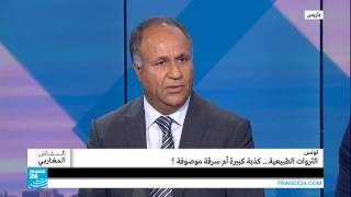 تونس ـ الثروات الطبيعية.. كذبة كبيرة أم سرقة موصوفة؟