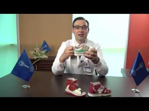 Детская ортопедическая обувь: профилактическая и лечебная. Советы родителям - Союз педиатров России.