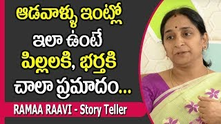 What is a Mother's Role in the Family? || A Wife and Mother's Role || Ramaa Raavi || SumanTV Mom