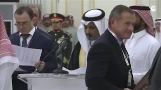 Пресс-конференция Путина и короля Саудовской Аравии