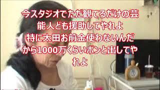 TBS『爆報!THE フライデー』脳出血で介護生活の元女優小田かおるさんの今。1年前の報道から振り返る。 thumbnail