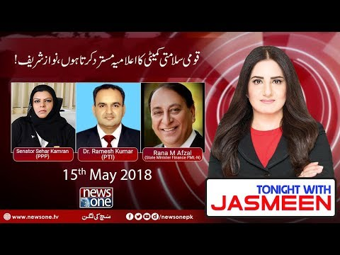 Tonight With Jasmeen | 15-May-2018 | News One