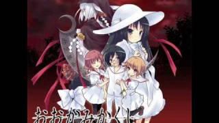 Ookami Kakushi OST Track 02 - Oogama