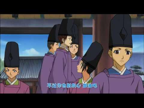 少年阴阳师国语版   第13集